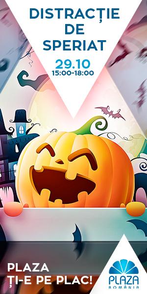 pr-halloween-banner-300x600
